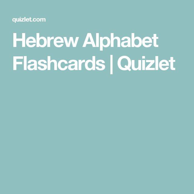 Mejores 7 imágenes de Biblical Hebrew en Pinterest | Escuela hebreo ...