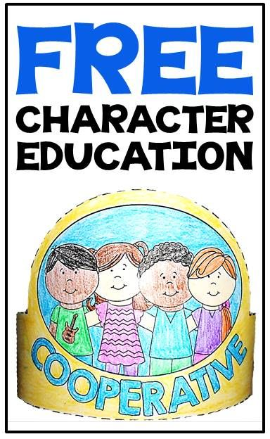 FREE character education materials about cooperation.