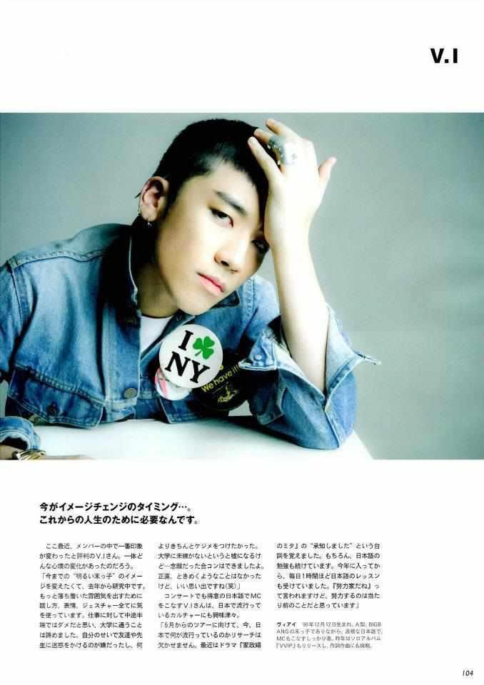 Seungri a.k.a V.I ♡ #BIGBANG for AnAn Magazine 2012: