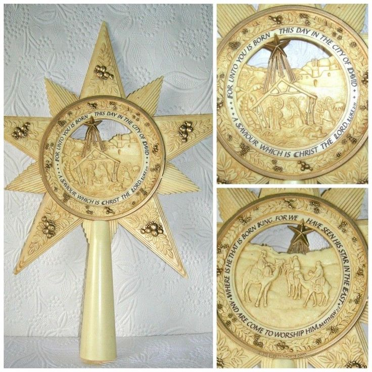 VTG Tree Topper Star 1983 Enesco Luke 2:11  Nativity and  Three Wise Men