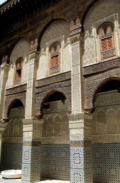 Islamic Architecture, Fez, Morocco