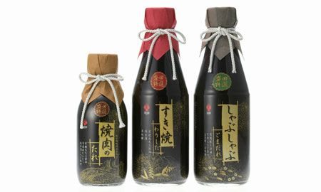 Packaging for a Japanese product using local calligraphy and art in order to look more authentic.  http://creativexcess.com/2011/11/japanese-cooking-oil-packaging-design/