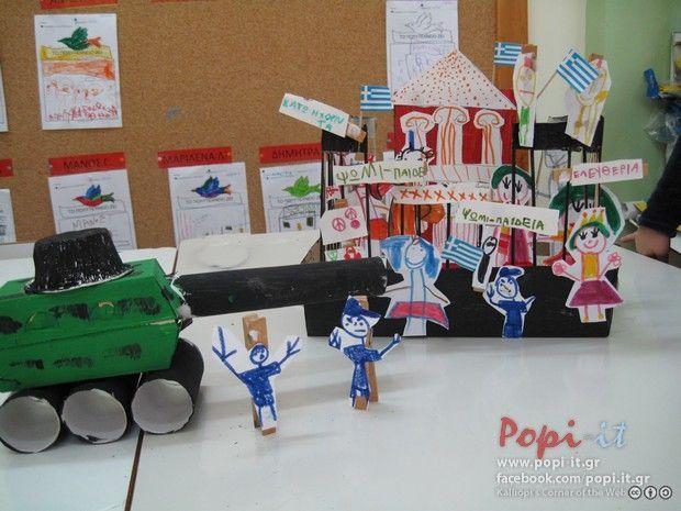 Photo by article : Μακέτα Πολυτεχνείου by www.popi it.gr,  tags : Πολυτεχνείο παιδιά νηπιαγωγός νηπιαγωγείο μακέτα πολυτεχνείου μακέτα επέτειος εξέγερση ειρήνη δικτακτορία δημοκρατία γιορτή Πολυτεχνείου γιορτή peace kindergarten teacher kindergarten 17 Νοέμβρη 1973