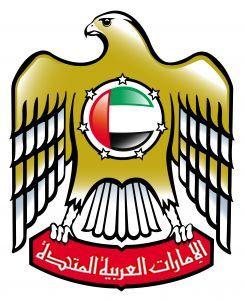 شعار الدولة
