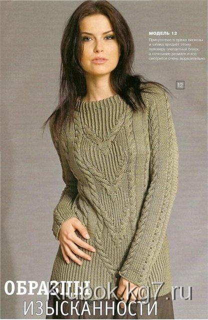 Пуловер в резинку и с узором из кос