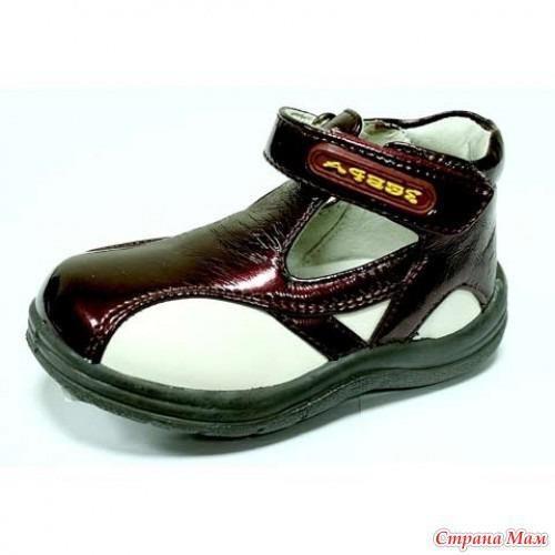 Детская обувь закупка оптом зебра
