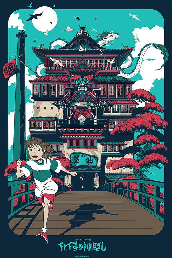 Spirited Away Poster - Created by Mainger. I would love to have one like this!