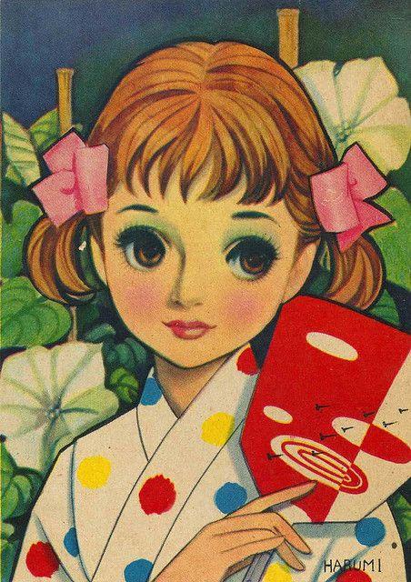 Alle Größen | Vintage Postcard 1 | Flickr - Fotosharing!