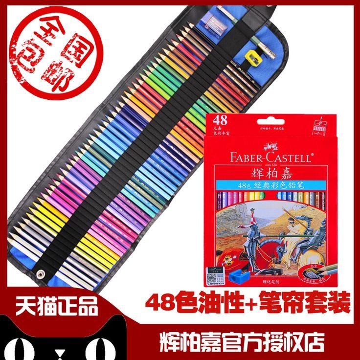 http://m.intl.taobao.com/detail/detail.html?id=40469446518