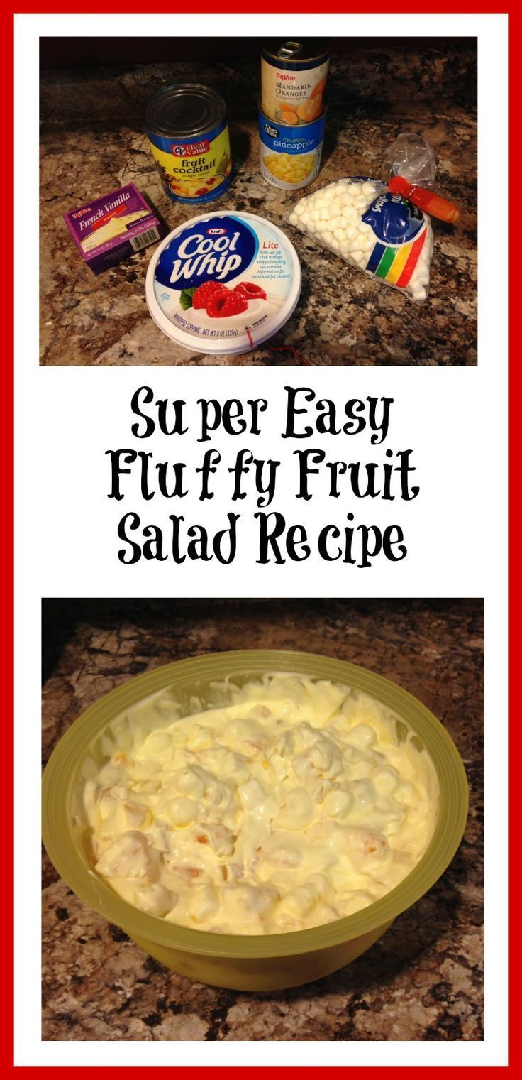 Easy Fluffy Fruit Salad Recipe includes cool whip, pineapple, instant vanilla pudding, mandarin oranges, fruit cocktail and marshmallows. #salad #recipe #saladrecipe #fruitsalad #coolwhiprecipe