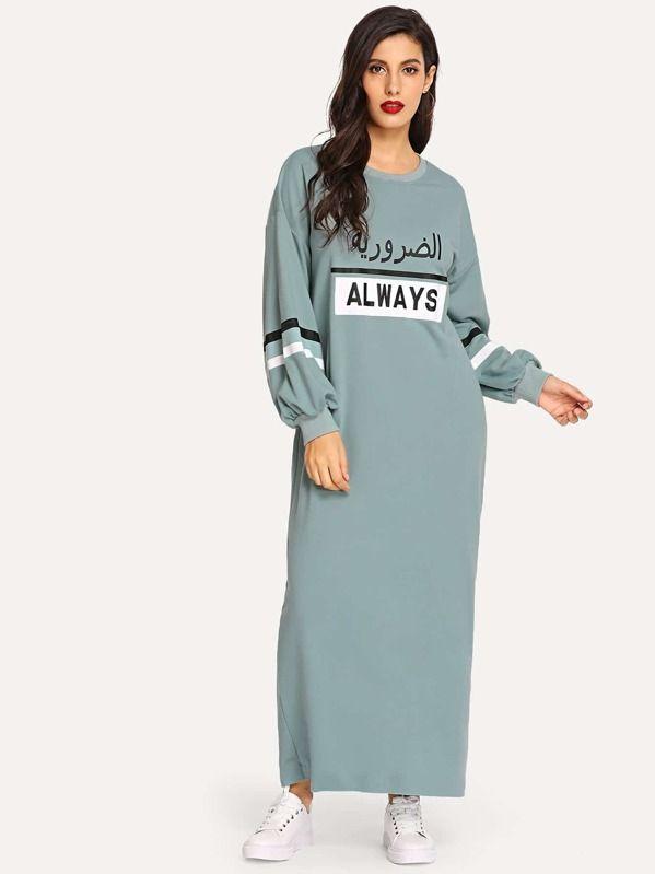 Shein Hijab Letter And Striped Print Hijab Dress Clothes Hijab Dress Fashion