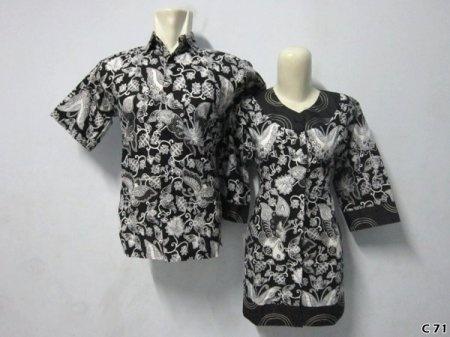 KODE C71 | IDR 120.000 | Bahan : katun prima, batik sablon kombinasi | Size M, L, XL | Hotline : 081333303545 | BB Pin 2128117C.