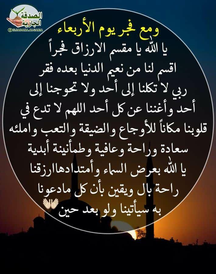 Epingle Par The Noble Quran Sur I Love Allah Quran Islam The Prophet Miracles Hadith Heaven Prophets Faith Prayer Dua حكم وعبر احاديث الله اسلام قرآن دعاء