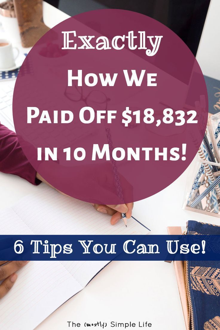 How We Paid Off $18,832 in 10 Months