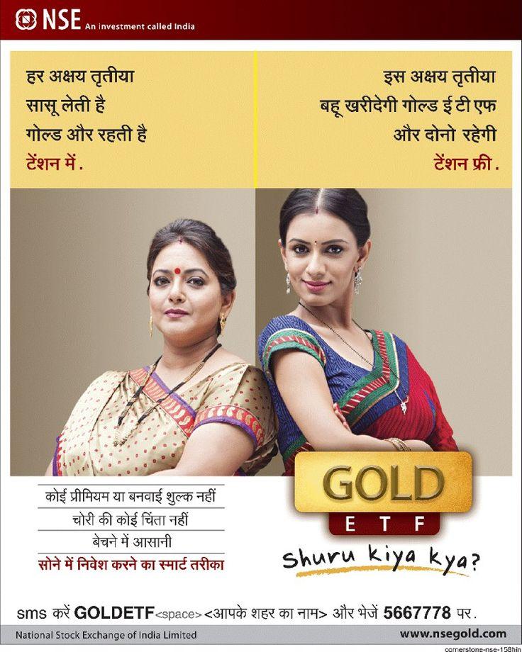 Hindi ad for national stock exchange of India; Hindi @ Universiteit Leiden