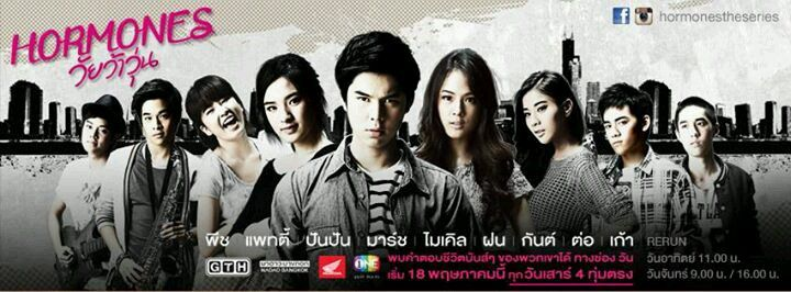 Hormones the series ... Though It was ended, still wanna watch more!