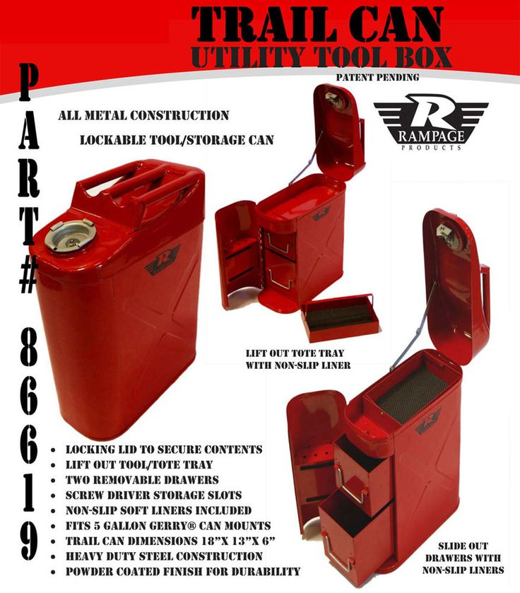 New Rampage Trail Gas Can Tool Box For Jeep Cj Jk Tj Yj