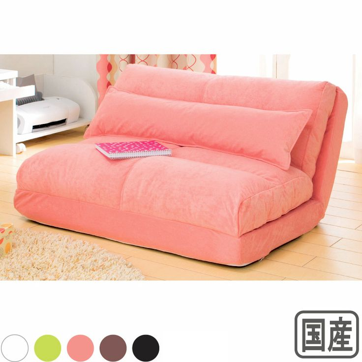 Pink Sofa bed. Great for small space living.