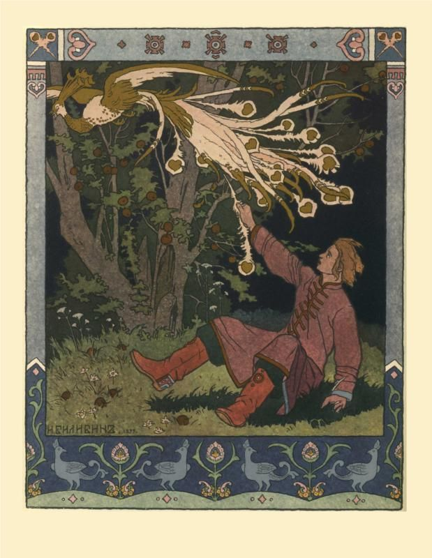 Illustration for the Tale of Prince Ivan, The Firebird and the Grey Wolf - Ivan Bilibin (1899)