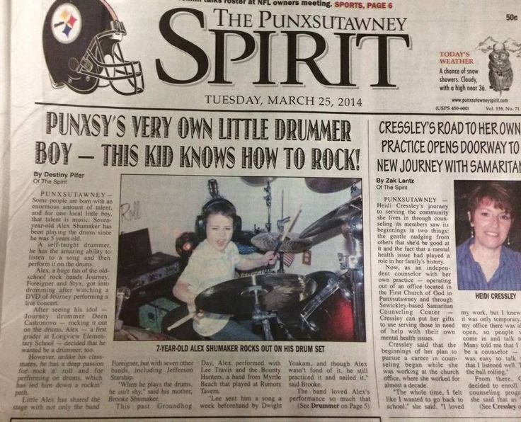 Front pg. of the Punxsutawney Spirit.