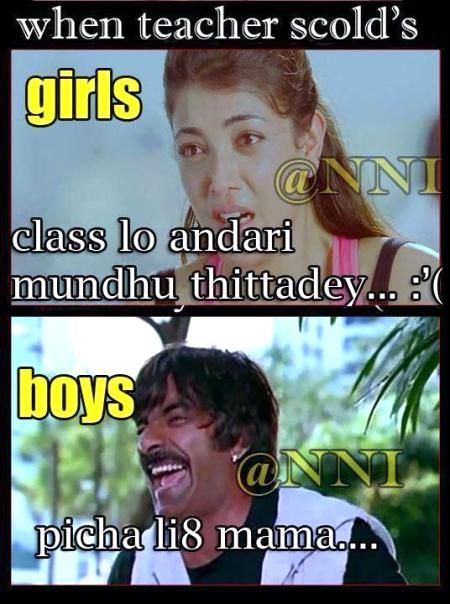 When Teacher Scolds Funny Telugu Girls Reaction