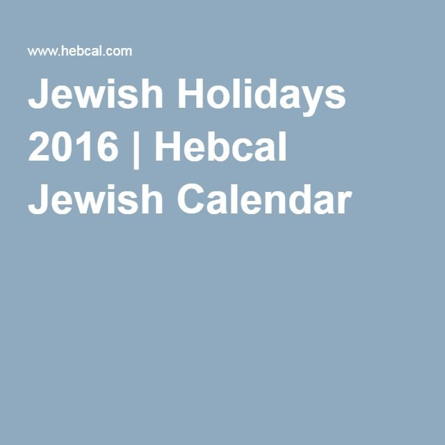 Jewish Holidays 2016 | Hebcal Jewish Calendar