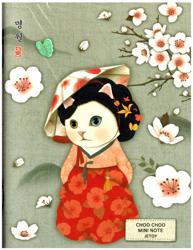 Jetoy Choo Choo Cat Mini Notebook: Myeong Wol