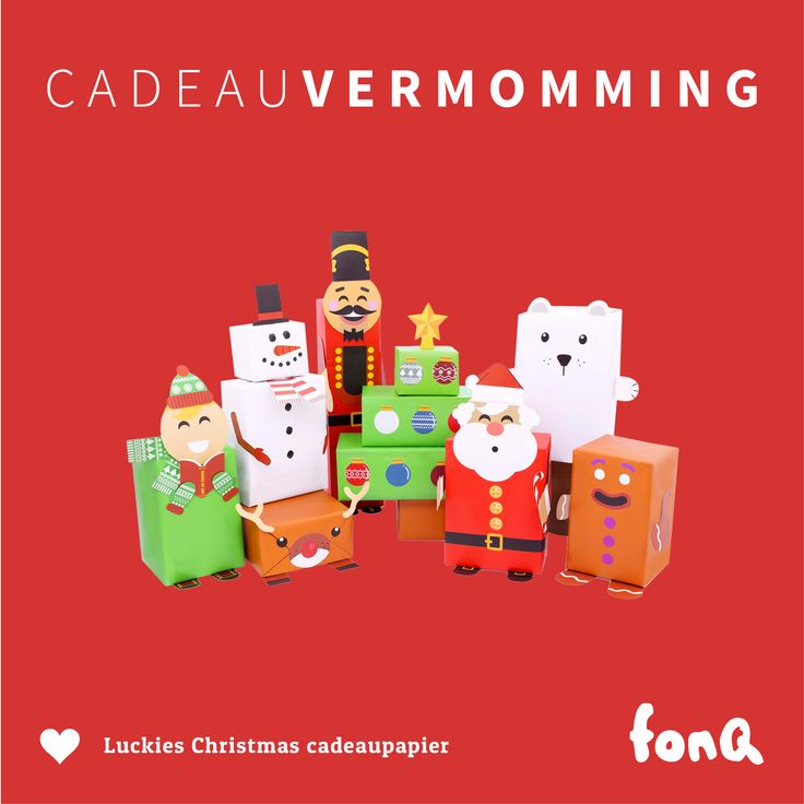 fonQ | Santa is coming to town! Met dit DIY-inpakpapier is het bijna zonde om de cadeaus uit te pakken. #fonQyfavorite