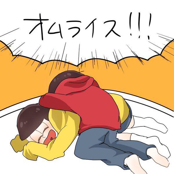 オムライス!!!