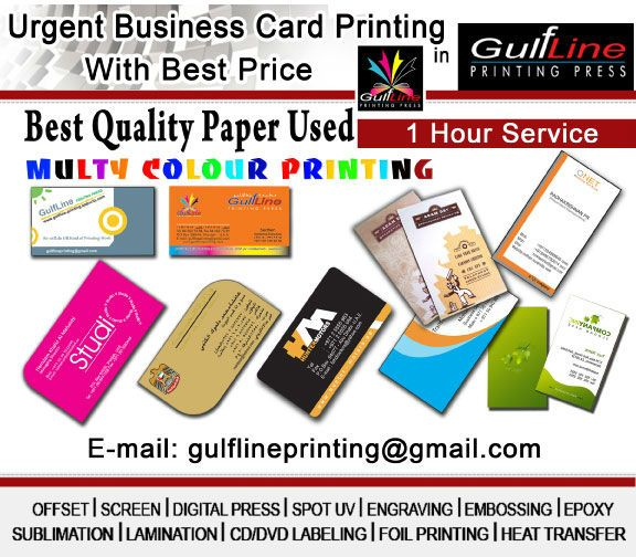 Urgent Business Cards, Visiting Cards Printing in Sharjah 1 Hour - visiting cards