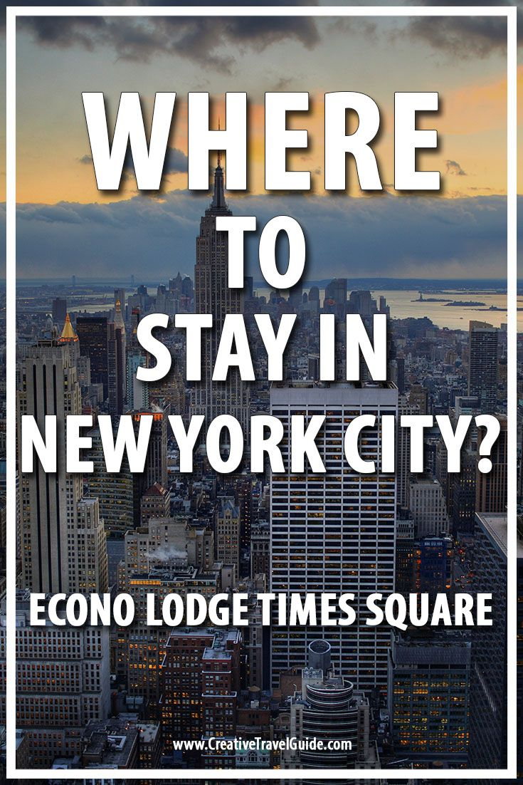 During our first trip to New York City, we spent 5 nights at Econo Lodge Times Square. As a budget chain, this Econo Lodge is a top pick because of its brilliant location.