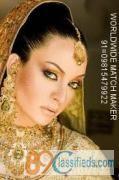 ELITE MUSLIM MUSLIM MATCH MAKER 09815479922 INDIA & ABROAD