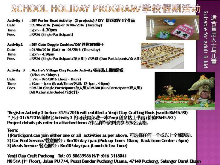 School Holiday Program May 2016 from Yenji Clay Craft Puchong. Don't miss it.