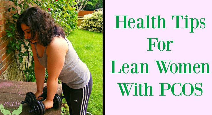 A PCOS diagnosis is commonly associated with being overweight, however, that is not always the case, you can be lean and have PCOS. Find out what you can do to help manage your PCOS, with no weight loss. #PCOS #Health #nutrition #Diet #healthylifestyle #pcosawareness #mentalhealth #MentalHealthMatters #depression #anxiety #fertility #pcossupport #pcosfertility #pcosandfertility #pcosandnutrition #pcosandpregnancy #leanpcos #pcoslean #justbeendiagnosedpcos