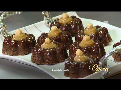 Samira tv 2 d lice au for Algerian cuisine youtube