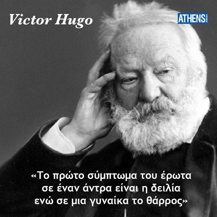 Ο Victor Hugo γεννήθηκε στις 26 Φεβρουαρίου 1802.