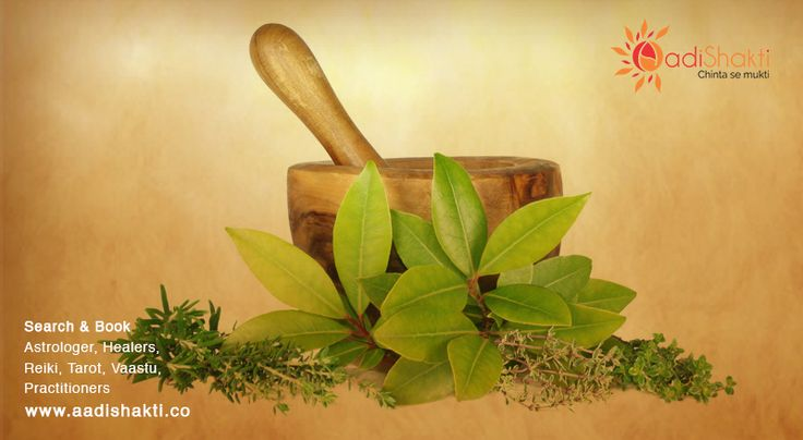 #Ayurveda are self contained, and nutritive rendering them harmless and non toxic http://www.aadishakti.co/