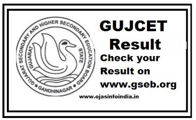 Ojas info india: GSEB GUJCET Exam Result 2017- Check your