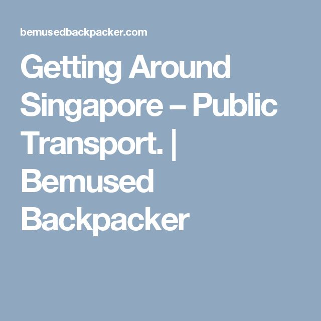 Getting Around Singapore – Public Transport. | Bemused Backpacker