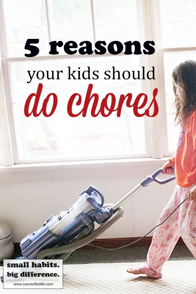 Kids may not like chores, but the benefits to doing them are huge! They'll thank you later.