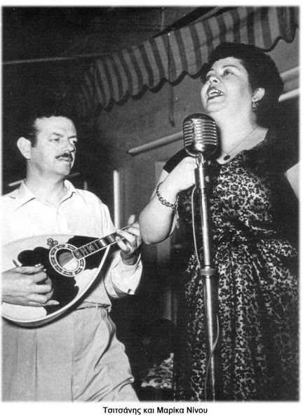 Τσιτσάνης, Νίνου, 1948-'52, τέσσερα δοξασμένα χρόνια !! Tsitsanis Ninos , '52 - 1948 , four glorious years !!