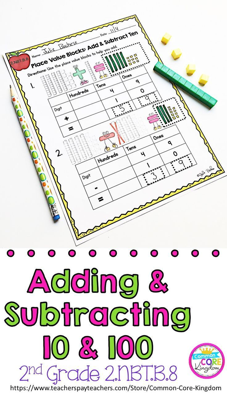Are You Teaching Your Second Graders How To Add And Subtract 10 And 100 Mentally From Any Number Adding And Subtracting Subtraction Common Core Math Worksheets Common core adding and subtracting