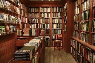 Potterton Books, NYC