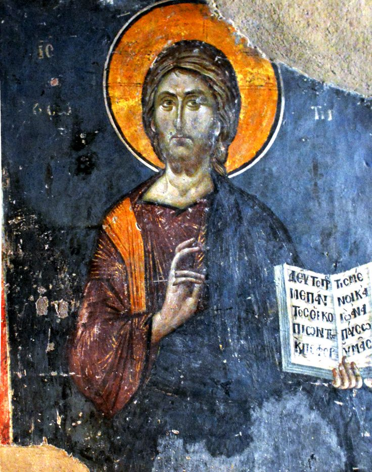Church of St. Nicholas Orphanos Fresco, Christ