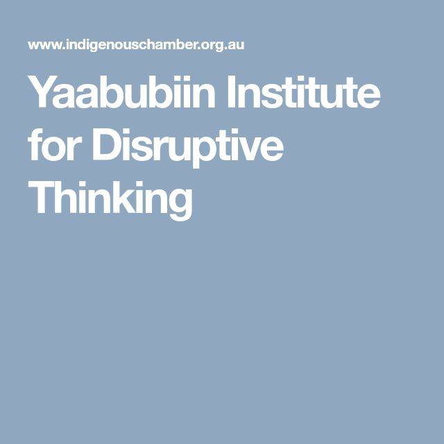 Yaabubiin Institute for Disruptive Thinking