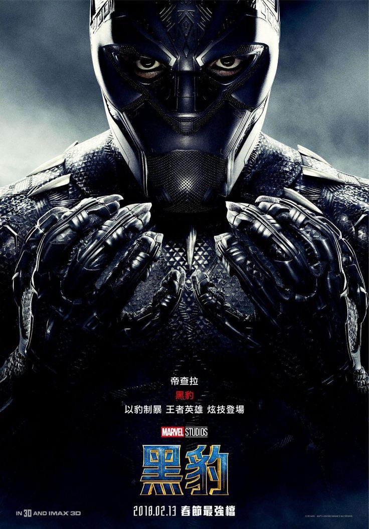 Black Panther Black Panther Movie Poster Film Black Panther Black Panther Marvel