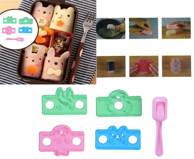 Animal-shaped Rice Ball Mold Set Bento Sandwiches Hand Rolled Nori Sushi Tools #Unbranded