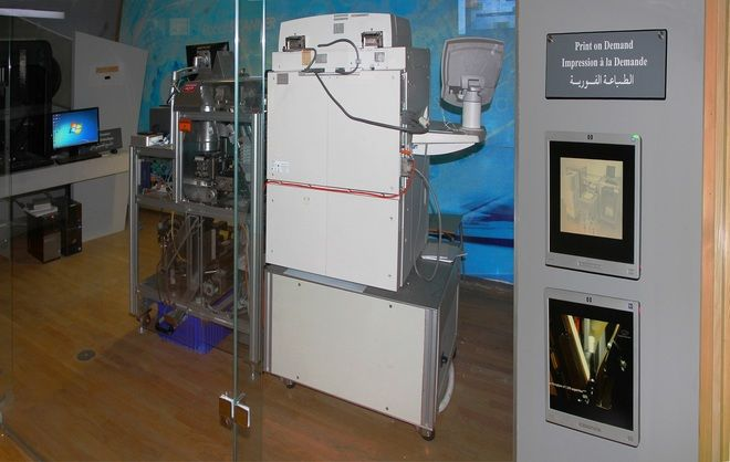 La 'máquina del libro café' de la Biblioteca de Alejandría | Innovadores | EL MUNDO