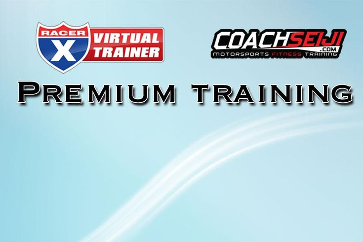 Motocross training plans available on Racer X Virtual Trainer.