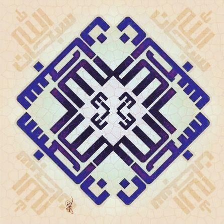 DesertRose,;, calligraphy art,;,Subhanallah,;,